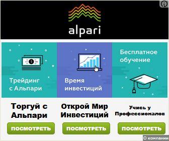 можно ли заработать на форекс в украине